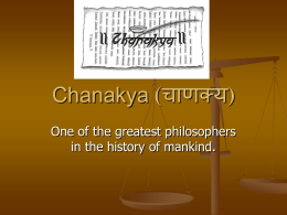 Chanakya - Hindu Center of Charlotte