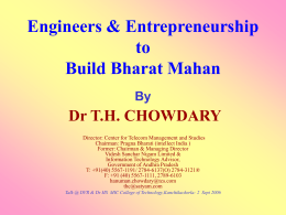 Engineers & Entrepreneurship to Build Bharat Mahan