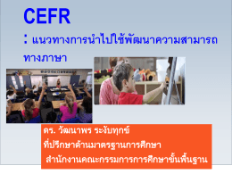 ภาพนิ่ง 1 - Welcome To Office of Education