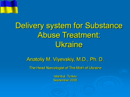 Слайд 1 - UCLA Integrated Substance Abuse Programs