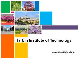 哈工大国际交流与合作 - 哈尔滨工业大学