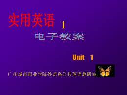 PE1_U01_A