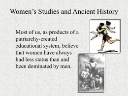 Women's Studies and Ancient History - IVCC