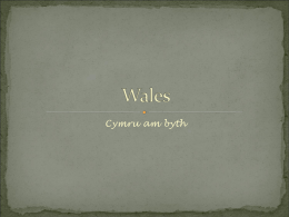 Wales - edusite.ru