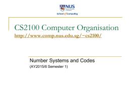 CS2100 Computer Organisation