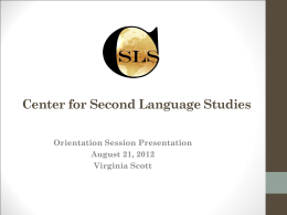 Teaching Grammar Fall - Vanderbilt University | Nashville
