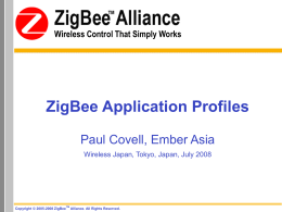 AFG Features Overview - ZigBee Alliance > Home
