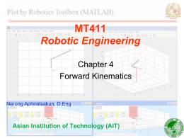 MCE2101 Fundamentals of Mechatronics Engineering