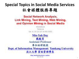 Special Topics in Social Media Services 社會媒體服務專題