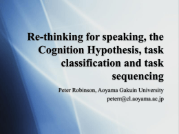 The Cognition Hypothesis of Task