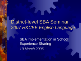 District-level SBA Seminar 2007 HKCEE English Language