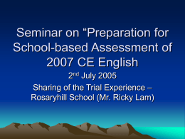 "Seminar on ""Preparation for School"