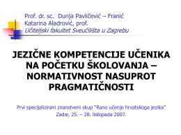 Prof.dr.sc. Dunja PAVLIČEVIĆ – FRANIĆ Katarina Aladrović