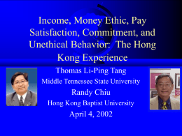 Attitudes Toward Money and Organizational Behavior