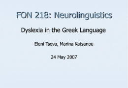 FON 218: Neurolinguistics