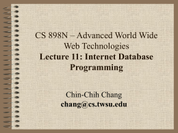 CS 898n - Lecture 10