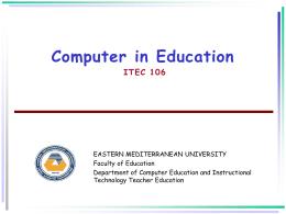 sct.emu.edu.tr