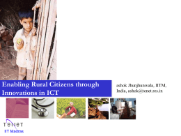 Rural Services - Electronic Commerce Lab, Dept. of CSA, IISc
