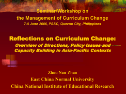 International conference on Teacher Education