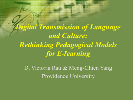 Digital Transmission of Language and Culture: Rethinking