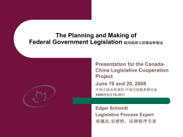 The Planning and Making of Federal Government Legislation
