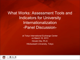Evaluating Internationalization of University Education in