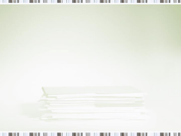Diapositiva 1 - CFPP UES-2010 | Nuevo Blog Para Ciclo II