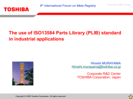 The use of ISO13584 Parts Library standard in industrial