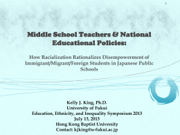 Japanese public middle school teachers' perceptions of