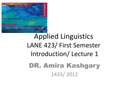 Applied Linguistics LANE 423