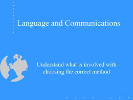 Language and Communications