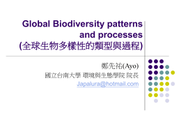 Chap. 2 Global Biodiversity patterns and processes