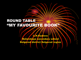 "ROUND TABLE ""MY FAVOURITE BOOK"""