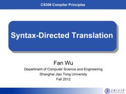 CS416 Compiler Design