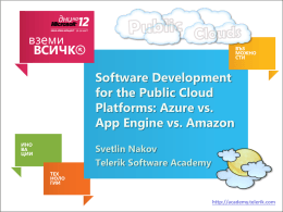 Software Development for the Public Cloud Platforms: …