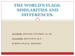 SIMILARITIES AND DIFFERENCES BETWEEN WORLD'S FLAGS