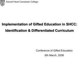 Identification & Differentiated Curriculum