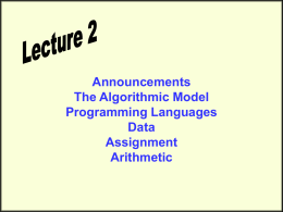 The Algorithmic Model