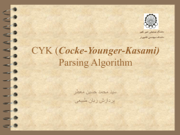 CYK Parsing Algorithm - Amirkabir University of Technology
