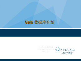 Cengage PowerPoint Template