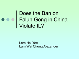 Does the Ban on Falun Gong in China Violate IL?