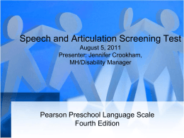 Articulation Screening Test