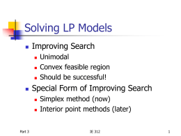Solving LP Models - Iowa State University