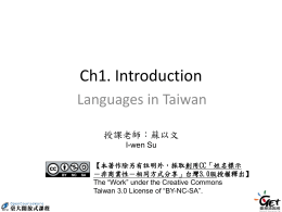 Introduction: On Language
