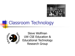 Classroom Technology - University of Washington