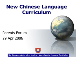 Updates on Implementation of Chinese Language …