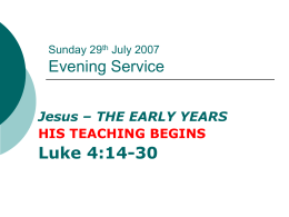 Sunday 24th June 2007 Summer Family Service
