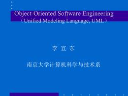 软件过程与质量