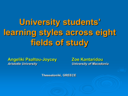 University students' learning styles across eight fields