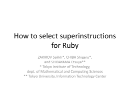 How to select superinstructions for Ruby